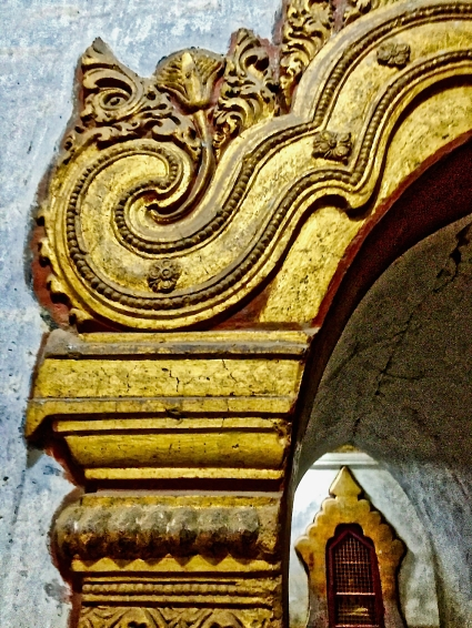 Bagan Temple Archway